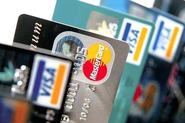 卖银行卡获得赃款3600元 抚州一男子被批捕