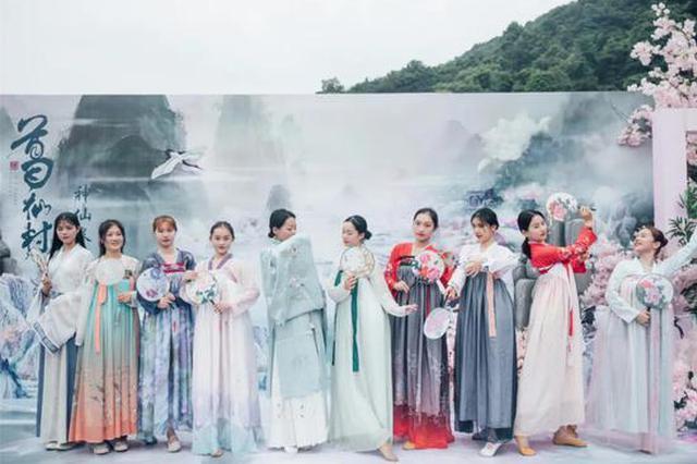 9月26日葛仙村国潮汉服节华丽启幕 邀你赴一场国风盛会