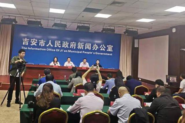 吉安中国进士文化园开园活动新闻发布会召开