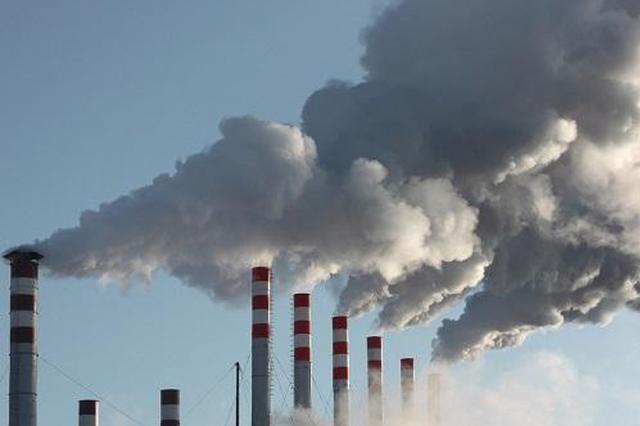 景圣环保逃避监管排放大气污染物被罚20万