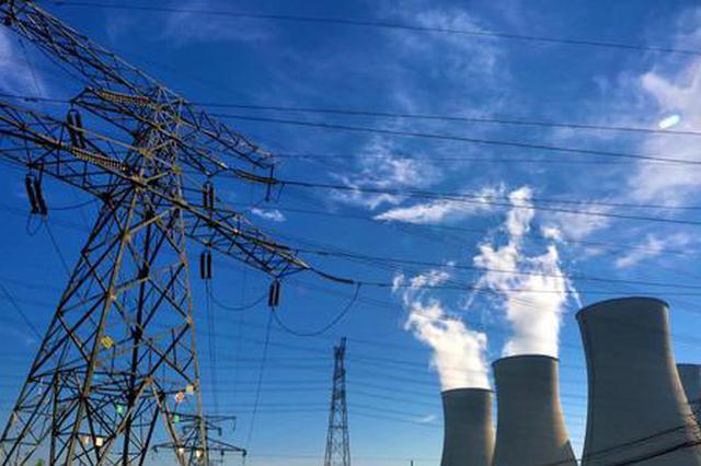 今年前8月江西省用电量增速居全国第七位