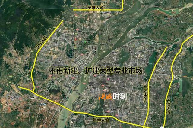 南昌这17个专业市场拟搬迁 力争2023年完成