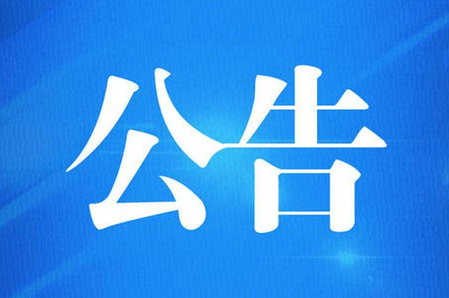奖励2000元!萍乡湘东区发布重要公告