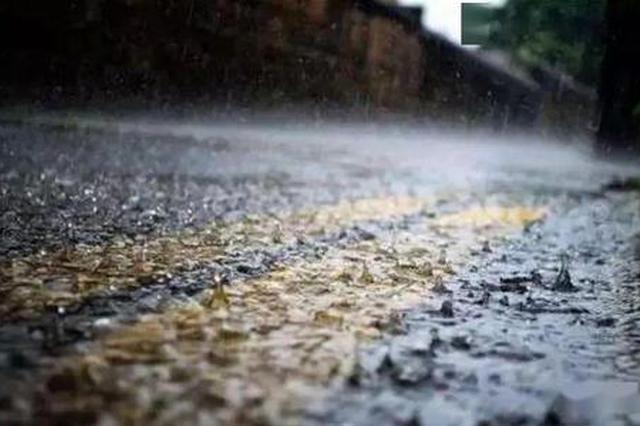 国庆假期江西将有一次降水过程 局部地区有大雨