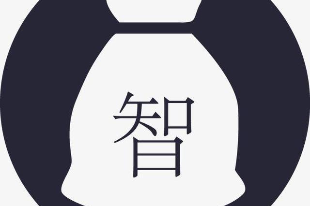 """南昌航空及生物医药产业迎来""""最强智囊团"""""""