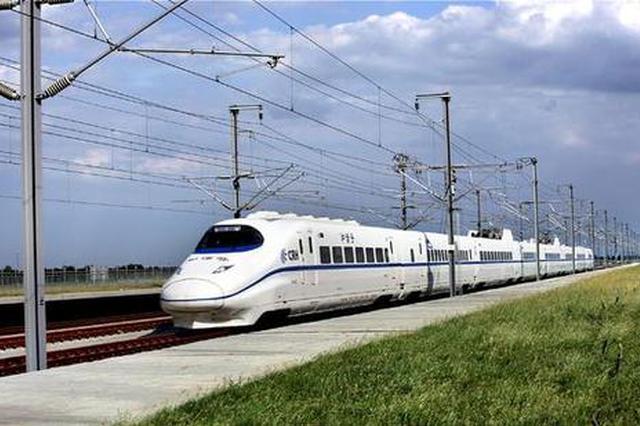 长假首日南铁预计发送旅客105万人次 创疫情以来新高