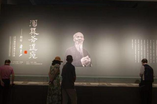 85件齐白石作品亮相南昌八大山人纪念馆受热捧