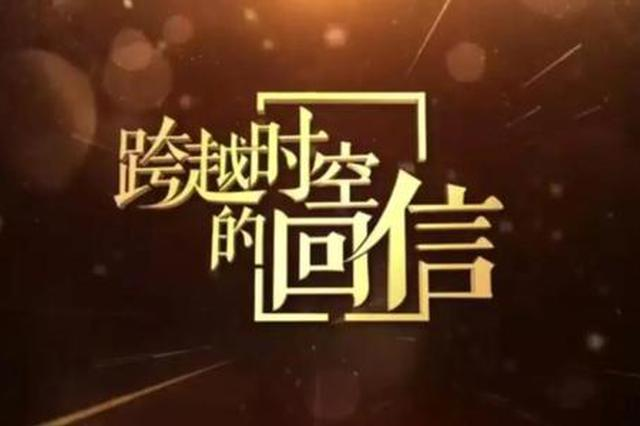 江西省一节目获电视文艺星光奖