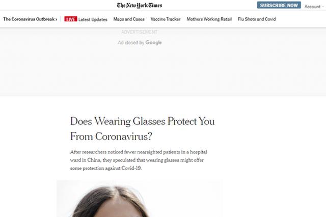 赣援鄂医疗队研究成果:佩戴眼镜可降低感染新冠的几率