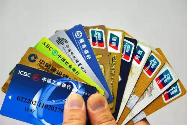 别对你的银行卡做这些事!否则5年内无法开新账户
