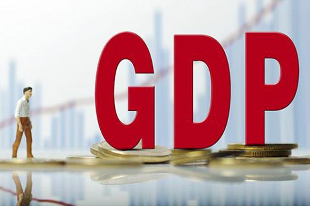 """""""十三五""""期间 江西GDP总量阔步迈向3万亿元大关"""