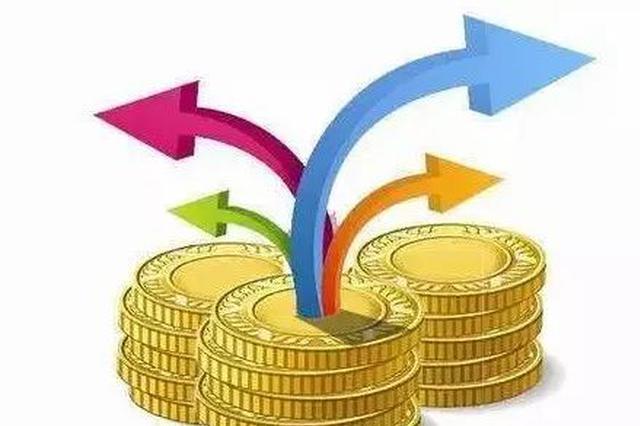 九江疫情防控重点保障企业获优惠资金!共1300多万元