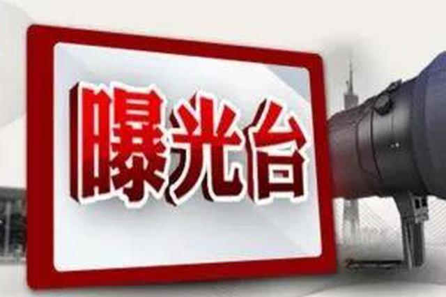 宁都县退役军人事务局副局长王志宏接受审查调查