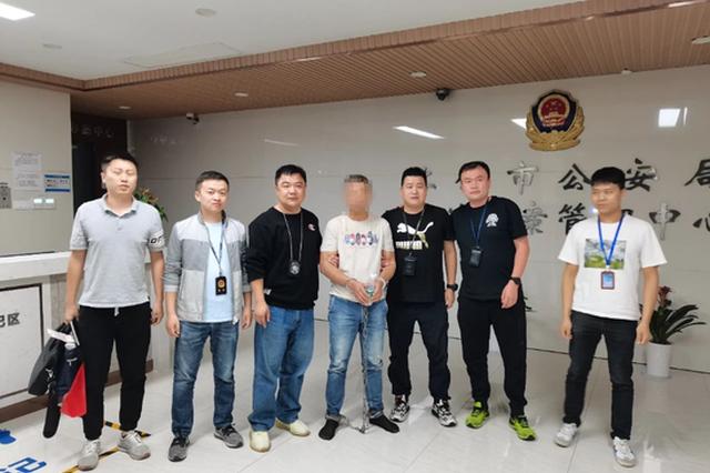 辗转7省摸排追捕 江西警方抓获一名潜逃21年命案逃