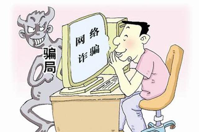 专骗司机!九江警方侦破一起系列诈骗案 正征集线索