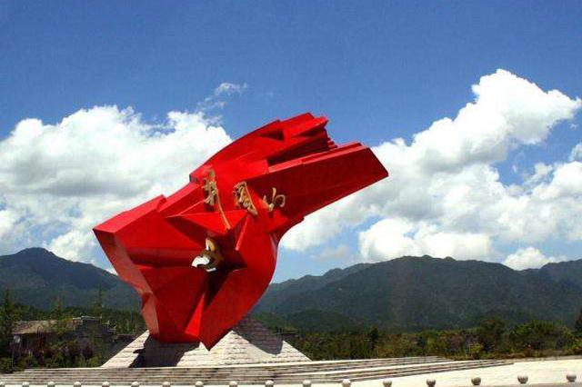 2020中国红色旅游博览会开幕 殷美根施小琳出席