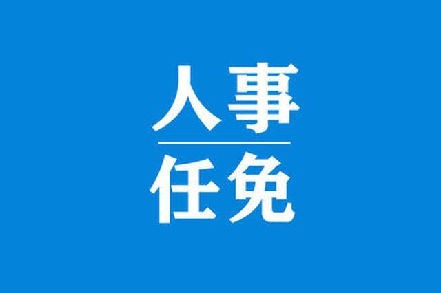 江西这名正厅级干部调任中国气象局