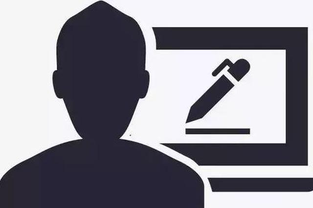 报录比达15:1 宜春创新招考大学生专职村干