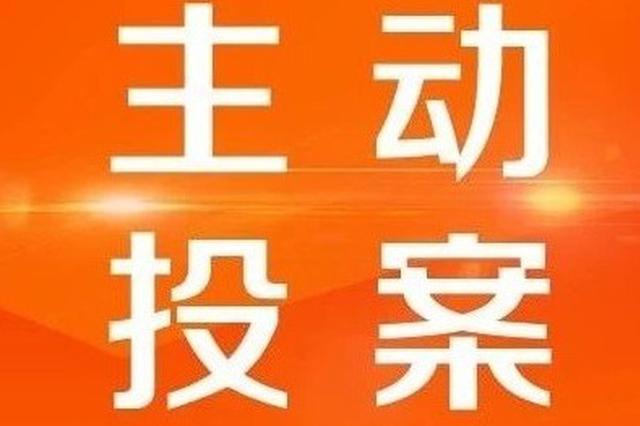 主动投案!高安市人民法院民事审判二庭副庭长吴鹃接受监察调查
