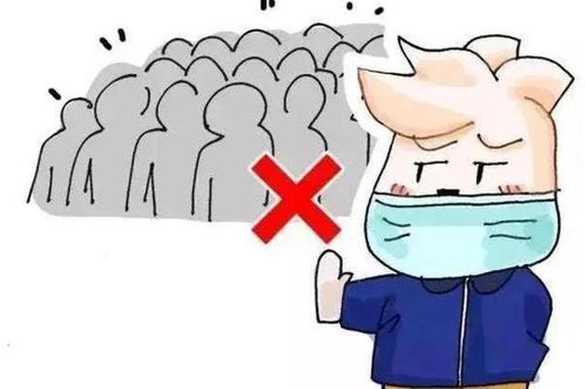 通告!抚州临川东馆庙会取消 严防人员扎堆聚集