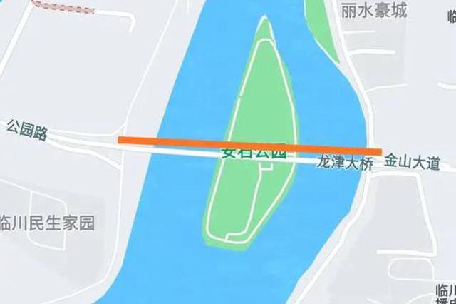 10月20日起 抚州临川区龙津大桥交通全部封闭