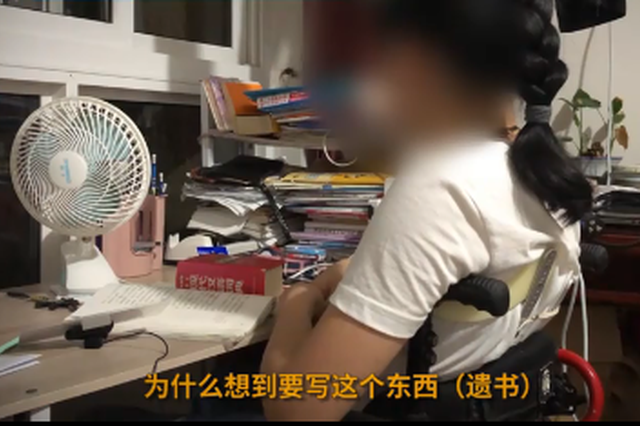 广昌县实验小学学生跳楼致残 法院:与教学不当有关