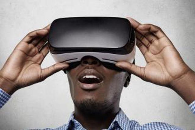 2020世界VR产业大会云峰会举办 签约金额已超660亿元