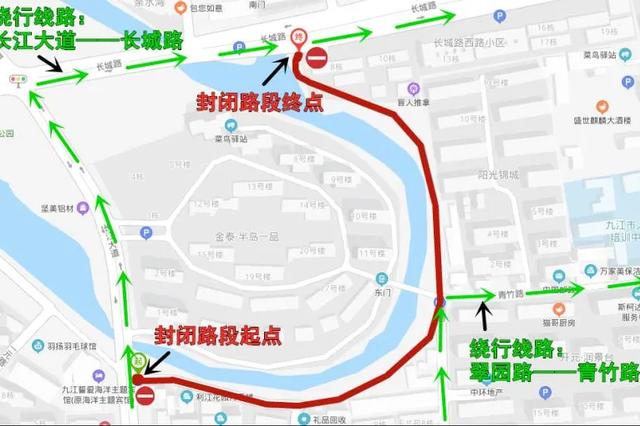 九江龙开故道长江大道至长城路路段全封闭施工两个月