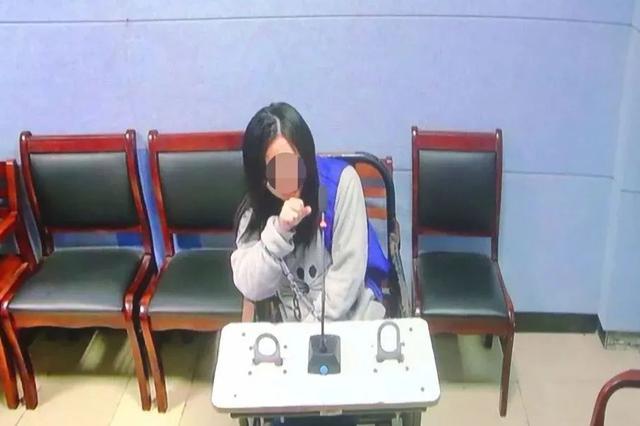 赣州一单位女职工贪污20多万元医保资金被起诉