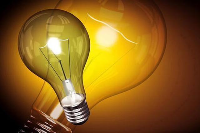 江西省11个设区市累计用电均保持正增长