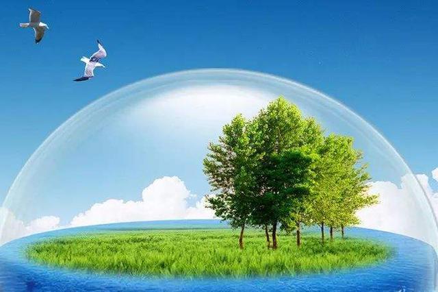 """江西省建立""""三线一单""""生态环境分区管控体系"""