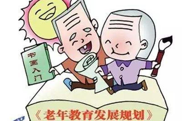刘强在南昌调研:努力做好老干部工作 凝聚发展正能量
