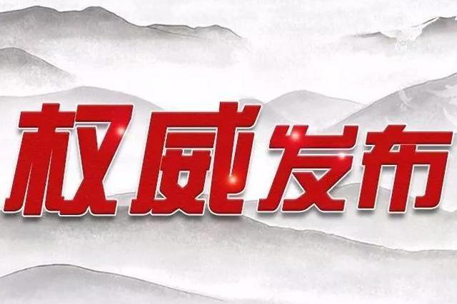"""双十一""""剁手""""需谨慎 江西曝光十大网络交易违法案例"""