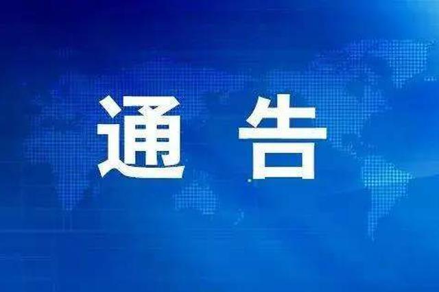 九江通报9批次不合格食品 涉及蛋糕、馒头、米粉…