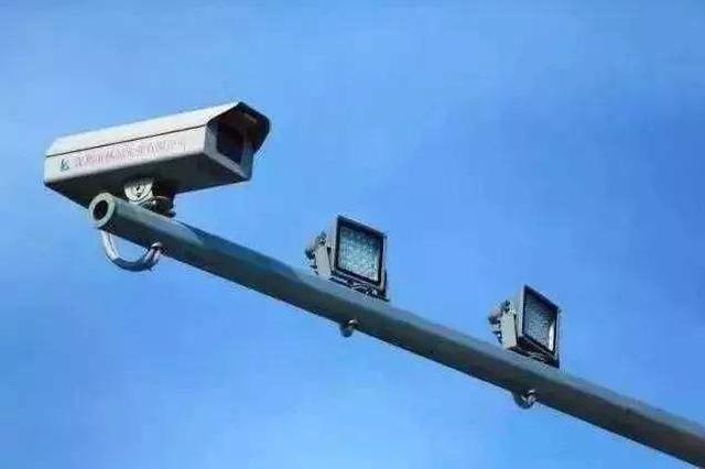 南昌新增21处电子警察 设在这些地方…
