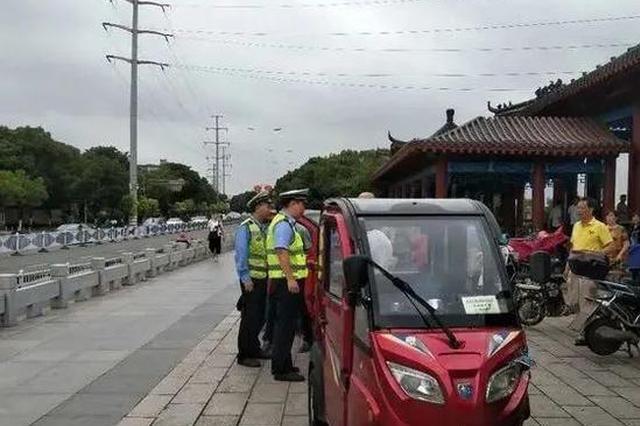 老年代步车不能上路 南昌交警将持续开展严查严整