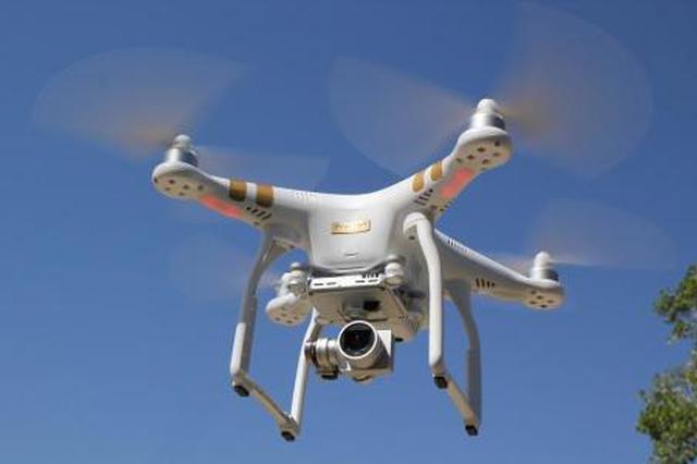 抚州发布重要通告 部分区域禁止无人机等航空器飞行