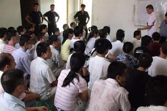 董事长、财务总监被刑拘!赣州警方摧毁一新型传销组织