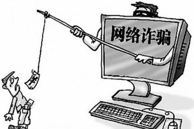 32人获刑!抚州公开宣判一起特大电信网络诈骗案