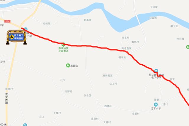 安义县这段路维修改造 严禁中型及以上货车通行
