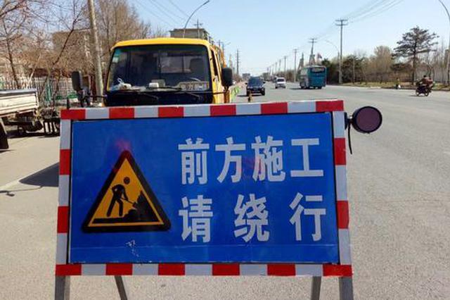 车辆注意绕行!庐山环山公路温泉至白鹿段将施工改造