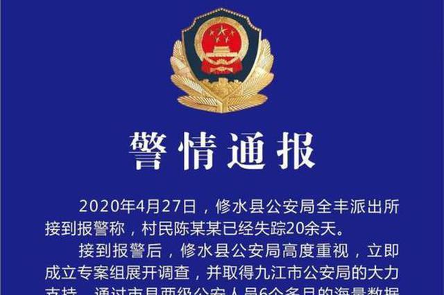 华东交大赵军辉教授获批国家自然科学基金NSFC-广东联合基金重点项目