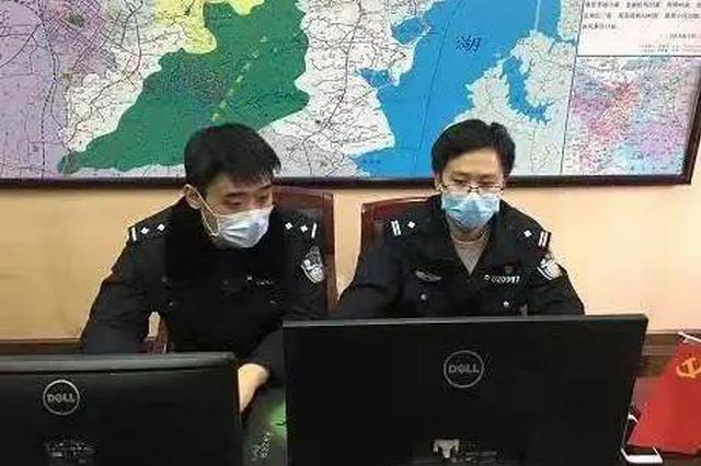 """""""群里除了我全是骗子!""""九江一男子炒股被骗145万元"""