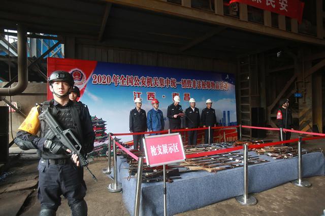 江西警方集中统一销毁非法枪爆物品