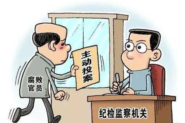 主动投案!宜春市宜丰县司法局二级主任科员彭晓辉被查