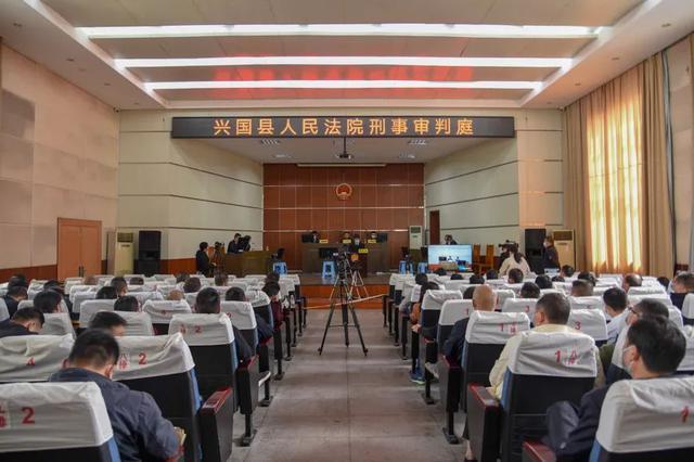 收受违章建房户贿赂 兴国县一大队长被判刑
