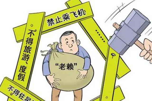 """黎川点名曝光31名""""老赖"""" 照片住址全公开"""