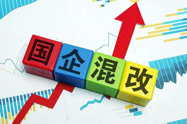 """江西国企""""混改""""出活力 去年累计营业收入5097.7亿元"""