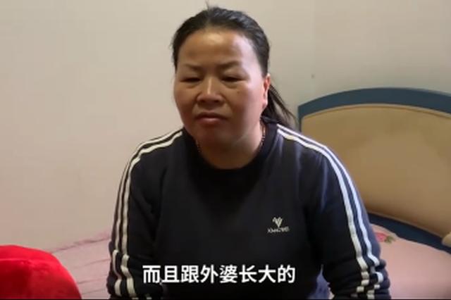 江西男子婚宴前杀妻抛尸江中 岳母否认因彩礼产生矛盾