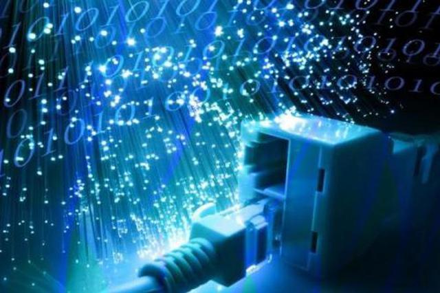 江西省超级计算公共服务平台计算能力达每秒500万亿次